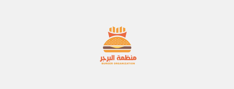 burger_organization