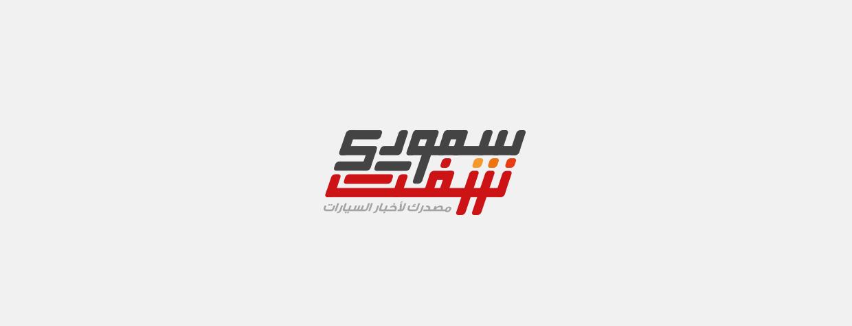 saudi_shift