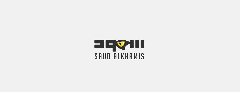 said_alkhamis