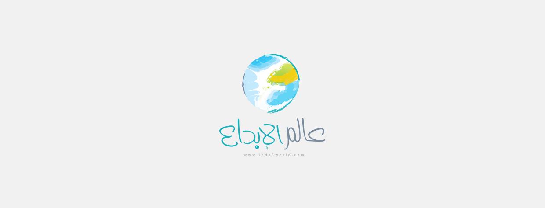 ibda3_world