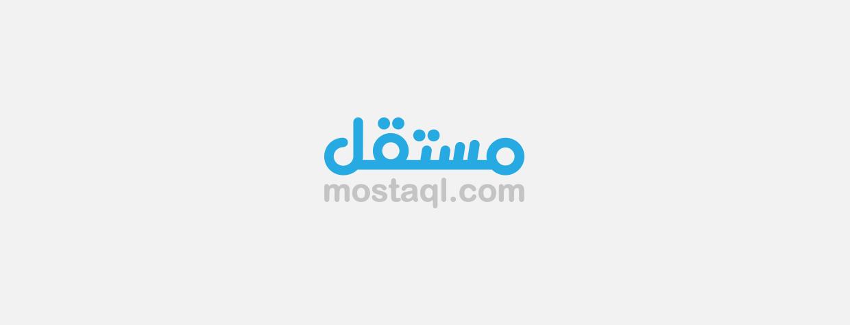 mostaql