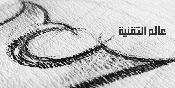 tech-wd-logo