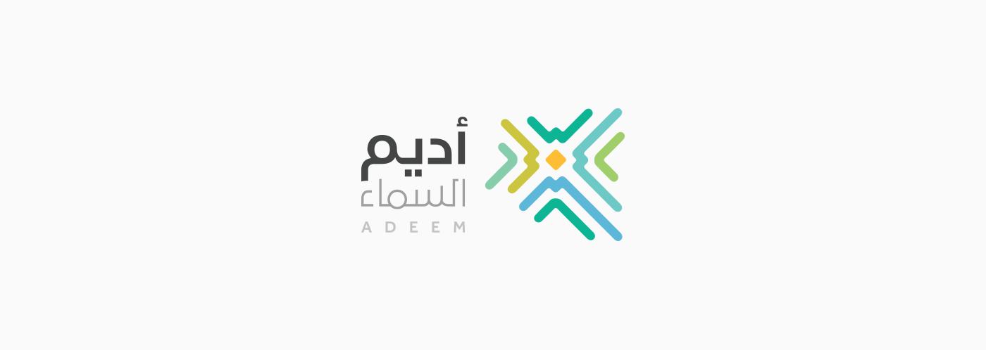 01-Adeem