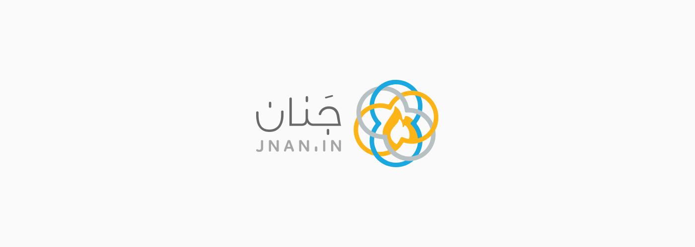 09-Jnan