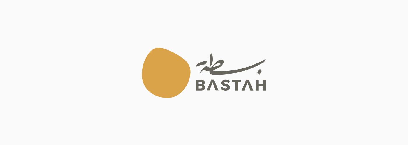 14-Bastah
